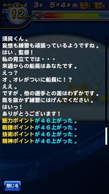 f:id:arimurasaji:20190607214654p:plain