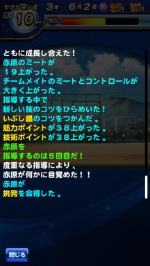 f:id:arimurasaji:20190607214704p:plain