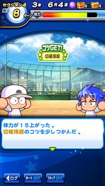 f:id:arimurasaji:20190607214715p:plain
