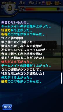 f:id:arimurasaji:20190607214733p:plain