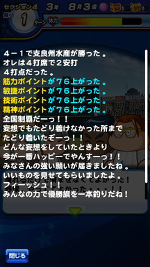 f:id:arimurasaji:20190607214744p:plain