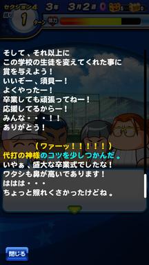 f:id:arimurasaji:20190607214753p:plain
