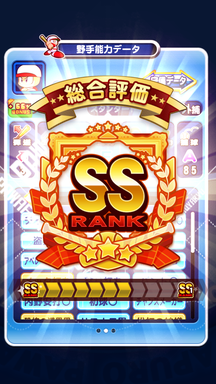 f:id:arimurasaji:20190607214808p:plain