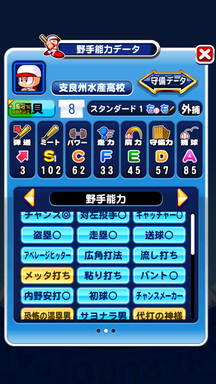 f:id:arimurasaji:20190607214810p:plain