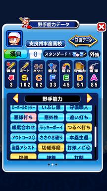 f:id:arimurasaji:20190607214813p:plain