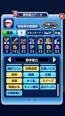 f:id:arimurasaji:20190607214815p:plain