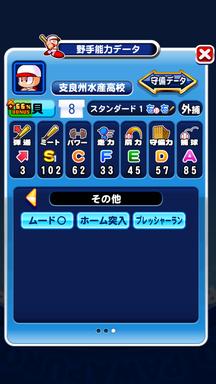 f:id:arimurasaji:20190607214818p:plain