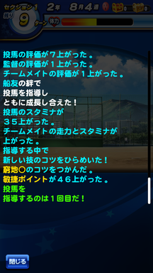 f:id:arimurasaji:20190608085324p:plain