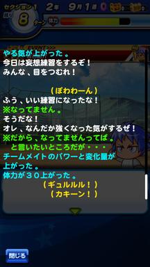 f:id:arimurasaji:20190608085337p:plain