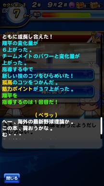 f:id:arimurasaji:20190608085348p:plain