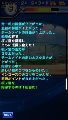 f:id:arimurasaji:20190608085358p:plain