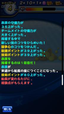 f:id:arimurasaji:20190608085411p:plain