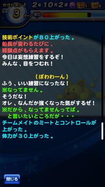 f:id:arimurasaji:20190608085424p:plain