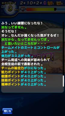 f:id:arimurasaji:20190608085428p:plain