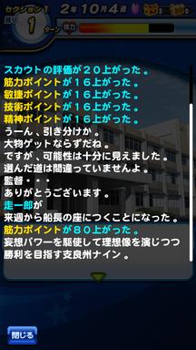 f:id:arimurasaji:20190608085440p:plain