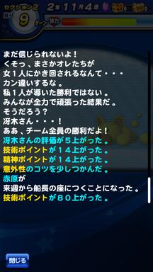 f:id:arimurasaji:20190608085505p:plain