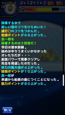 f:id:arimurasaji:20190608085514p:plain