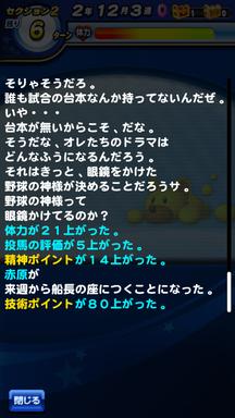 f:id:arimurasaji:20190608085551p:plain