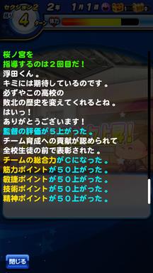 f:id:arimurasaji:20190608085648p:plain