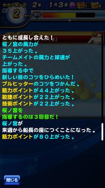 f:id:arimurasaji:20190608085714p:plain
