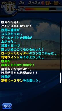 f:id:arimurasaji:20190608085749p:plain