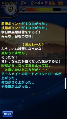 f:id:arimurasaji:20190608085800p:plain
