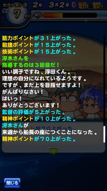 f:id:arimurasaji:20190608085815p:plain