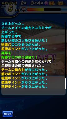 f:id:arimurasaji:20190608085828p:plain