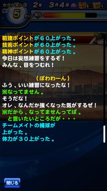 f:id:arimurasaji:20190608085831p:plain