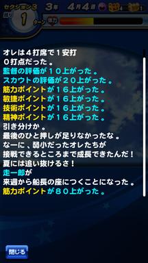 f:id:arimurasaji:20190608085851p:plain