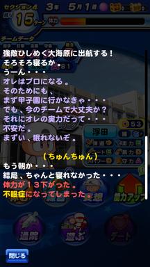 f:id:arimurasaji:20190608085915p:plain