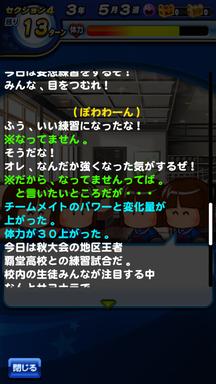 f:id:arimurasaji:20190608085928p:plain