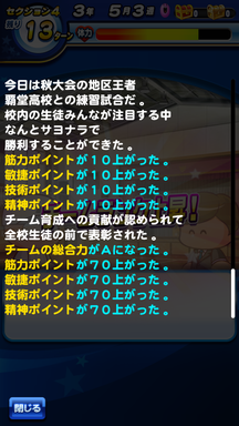 f:id:arimurasaji:20190608085944p:plain