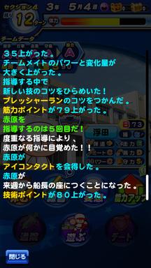 f:id:arimurasaji:20190608090010p:plain