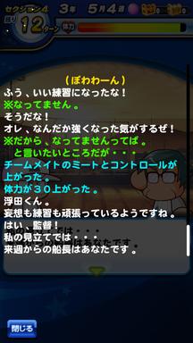 f:id:arimurasaji:20190608090020p:plain