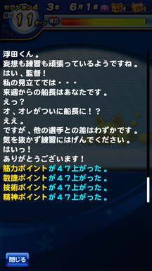 f:id:arimurasaji:20190608090058p:plain