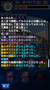 f:id:arimurasaji:20190608090115p:plain