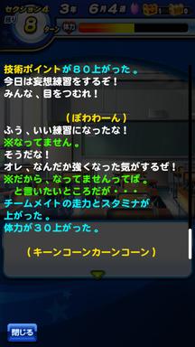 f:id:arimurasaji:20190608090125p:plain