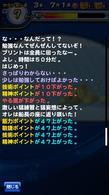 f:id:arimurasaji:20190608090136p:plain