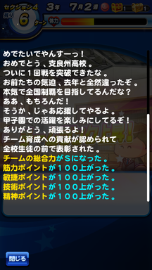 f:id:arimurasaji:20190608090203p:plain