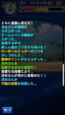 f:id:arimurasaji:20190608090217p:plain