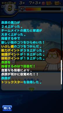 f:id:arimurasaji:20190608090224p:plain