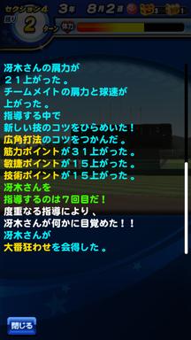 f:id:arimurasaji:20190608090235p:plain