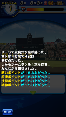 f:id:arimurasaji:20190608090246p:plain