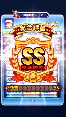 f:id:arimurasaji:20190608090309p:plain