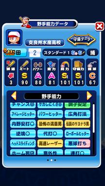 f:id:arimurasaji:20190608090312p:plain