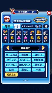 f:id:arimurasaji:20190608090314p:plain