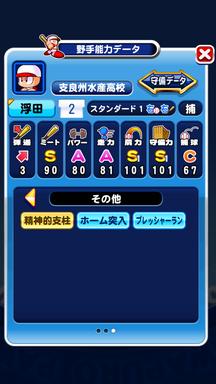 f:id:arimurasaji:20190608090316p:plain