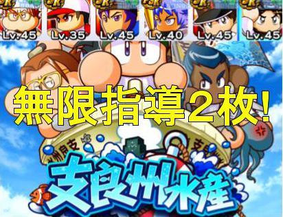 f:id:arimurasaji:20190608090706j:plain