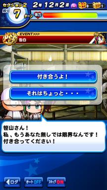 f:id:arimurasaji:20190608121105p:plain